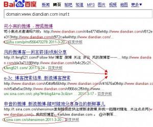 微博seo百度反链
